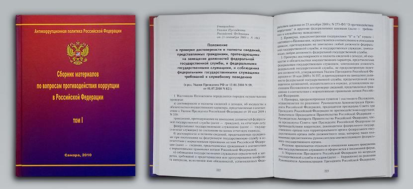 Образец Договор На Издание Книги - фото 7